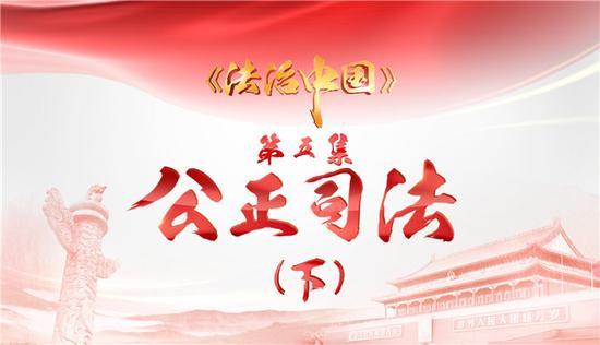 辉煌中国第一集 圆梦工程