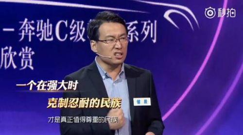 """中国强起来了,但跪""""舔""""者并没有减少"""