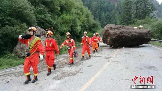九寨沟7.0级地震已致20人死亡,431人受伤