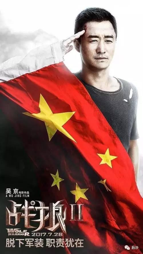 《战狼2》告诉中国电影,什么是靠不住的?