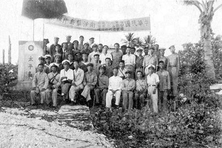 46年中国接收南海前进舰队为何未遇任何抵抗