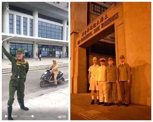 男子穿侵华日军服装摆拍 不能容忍!