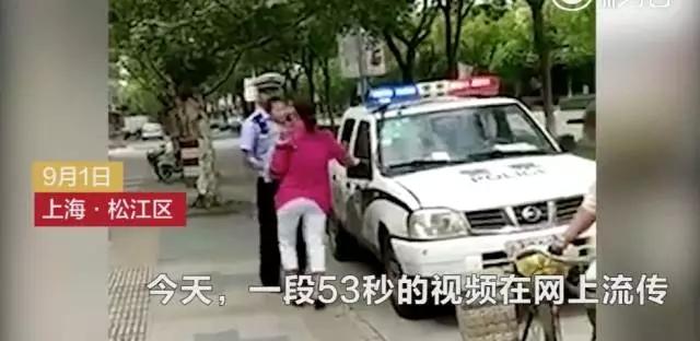 松江警察事件:同情孩子,而不是蔑视警察权威的人!