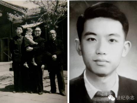 王海容、厉声教的外交人生