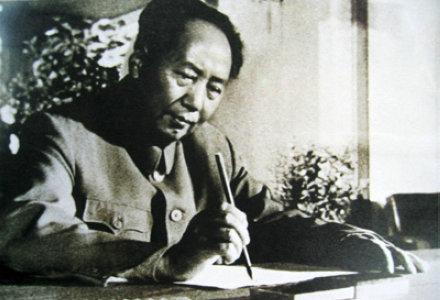 伟大的毛泽东时代为实现中国梦奠定扎实基础