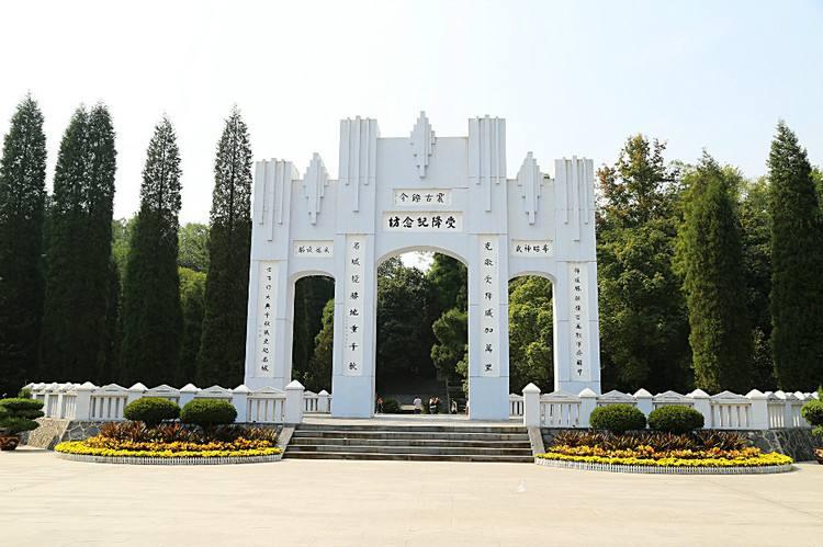 """1209份抗战老兵手印""""落户""""芷江"""