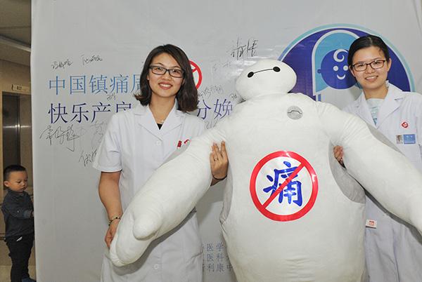 中国无痛分娩率为何不到一成?