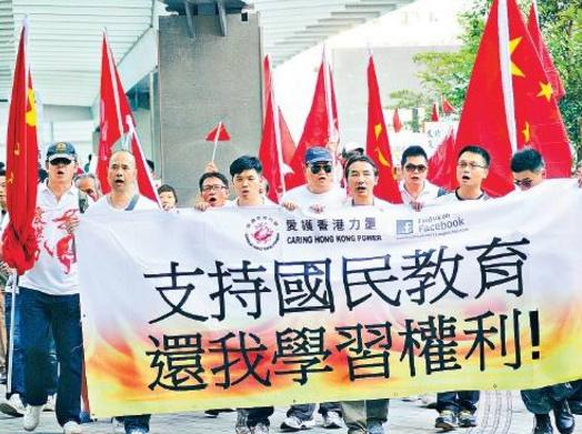 揭底香港学生会