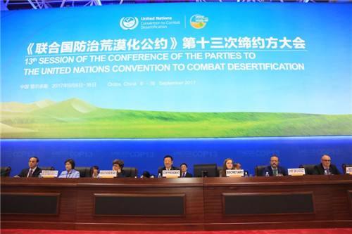 习近平祝贺《联合国防治荒漠化公约》会议召开