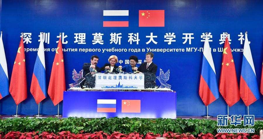 近平同普京向北理莫斯科大学开学典礼致贺辞