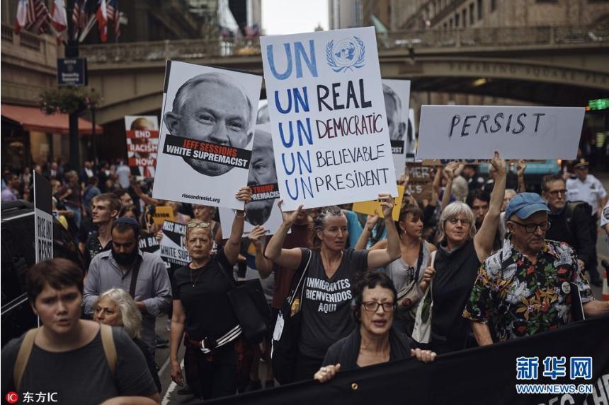 特朗普出席联大会议纽约民众反川普示威