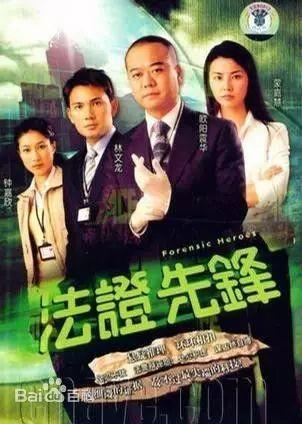 就喜欢这些敢爱国的香港演员,铁一般的事实!