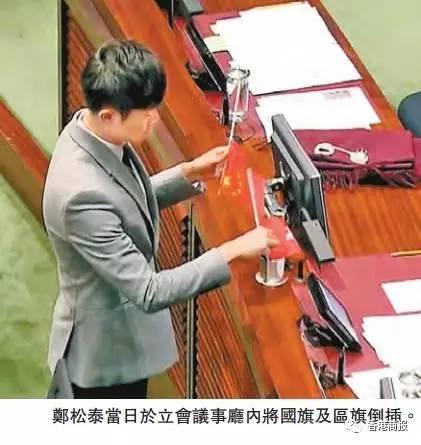 国歌法还没适用,香港一些人就急了!