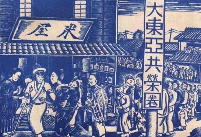 多种侵略理论为日本侵华张目