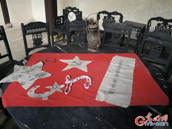 第一面军旗诞生在修水的前前后后