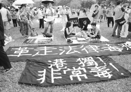 不要祸害下一代香港4000人要赶走港独祸首