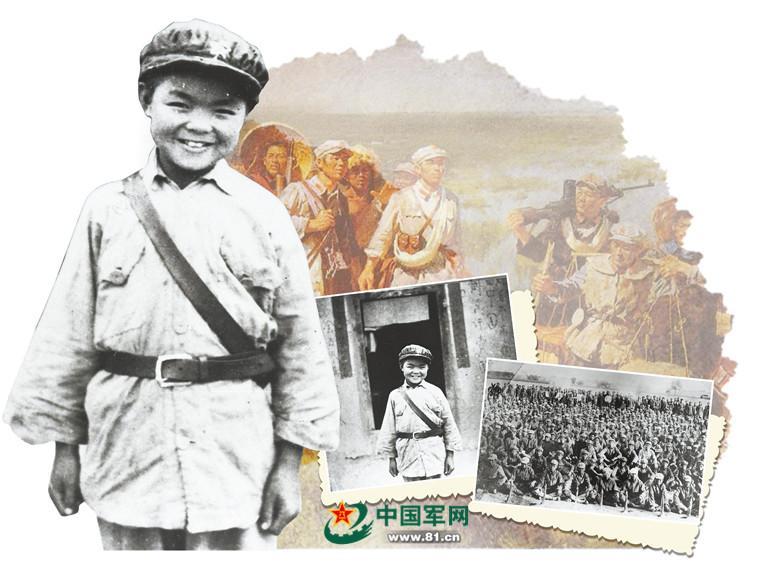老照片里面的小孩:12岁一心当红军