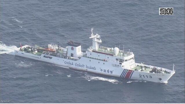 中国4艘海警船巡航钓鱼岛再遭日海保监视