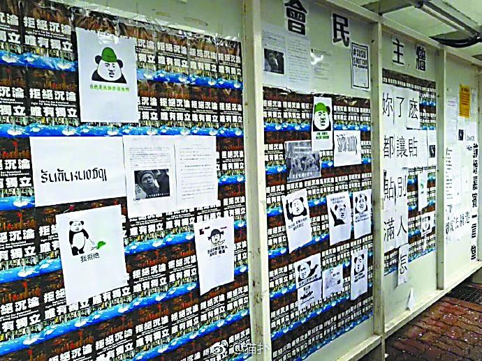 """香港高校""""播独""""死灰复燃警方表态会严正执法"""