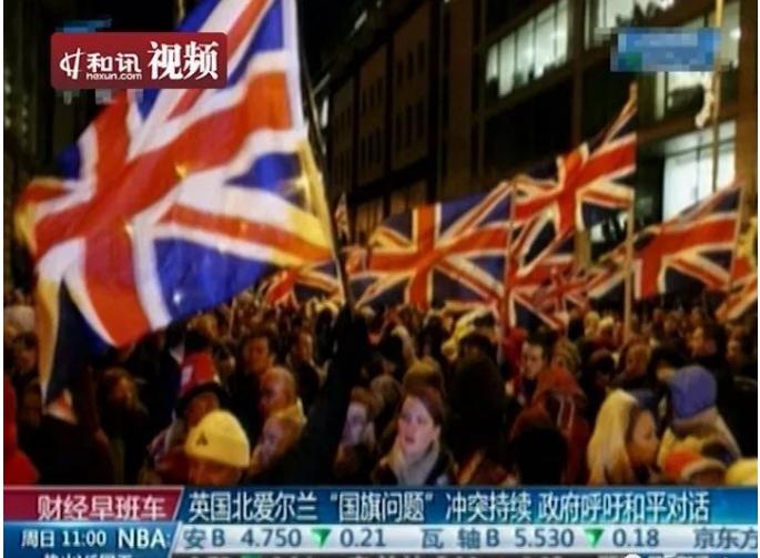 英国又拿人权恶心中国?该抛弃殖民思维了