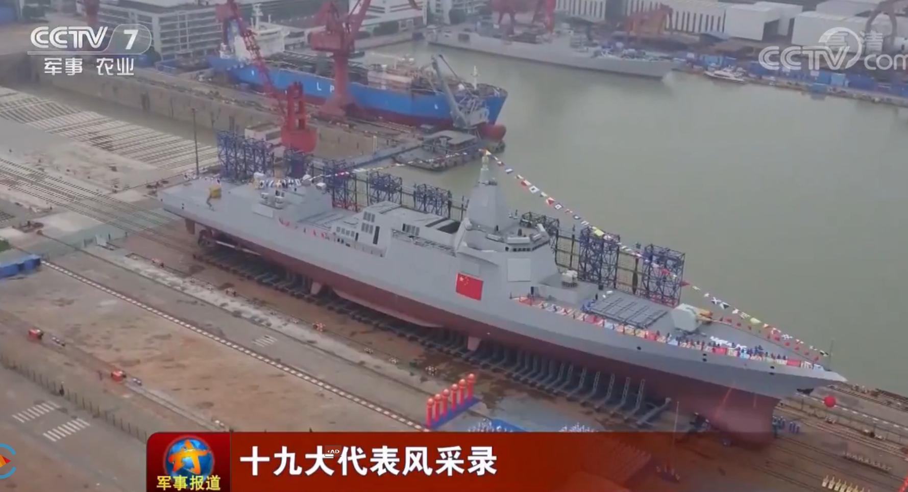 中国055大驱最早明年入役 火力不输美舰