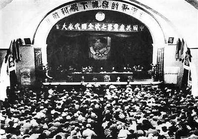 十八次全国党代会的历史细节
