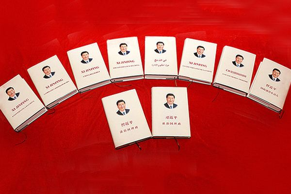《习近平谈治国理政》第二卷出版发行