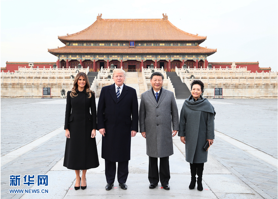 习近平举行仪式欢迎美国总统特朗普访华