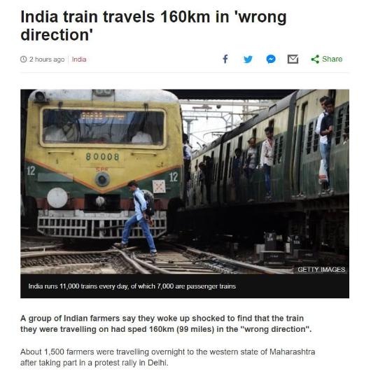 不可思议的印度!火车开160公里发现跑岔道