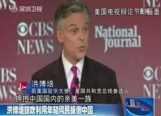 必须认清中国遭遇网军入侵 才能打赢这场仗