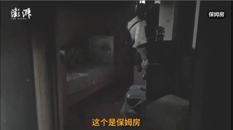 杭州失火豪宅室内首次曝光