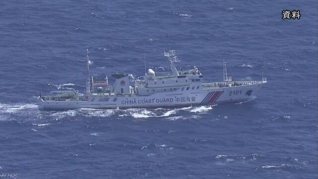 4艘中国海警船钓鱼岛周边海域巡航 日无理警告