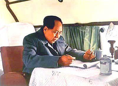 逄先知:毛泽东建国以来的思想轨迹