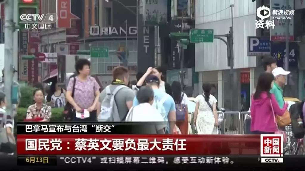这是台湾最大的地缘宿命!