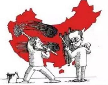 """反击西方""""导演中国""""与虚无主义作斗争"""