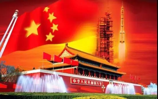 国际资本颠覆中国的八大阴招