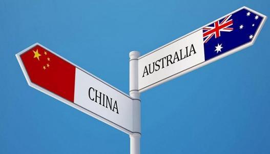 新中国如何挫败澳大利亚反华闹剧?