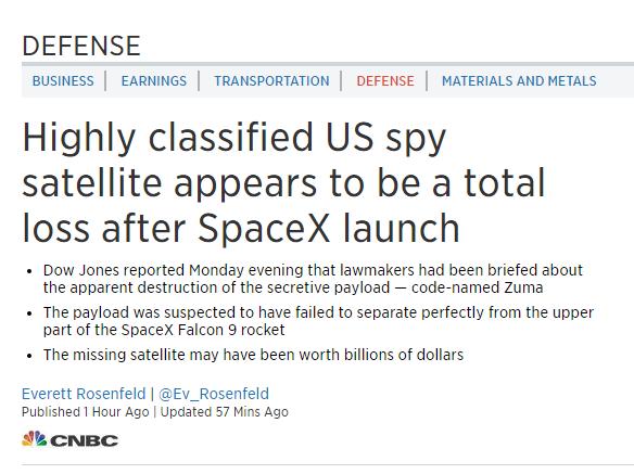 美国机密卫星发射或失败损失或达几十亿美元