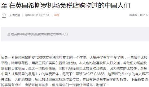 凭什么外国人花79,中国人就要花1000?