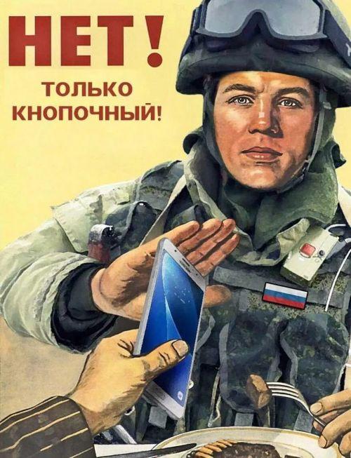 3月1日起军人禁用智能手机!