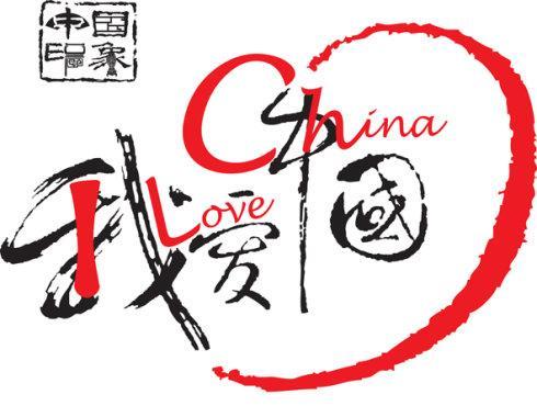 """""""我很享受在中国的生活"""""""