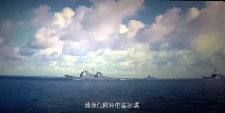 """警报!菲媒称美""""航母战斗群抵近南沙!"""