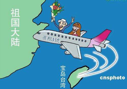 别用政治化的理由阻挠台湾同胞回家