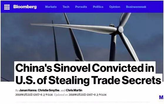 美国会推动扩大审查涉华交易