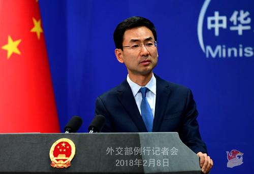 """中国""""掠夺""""马尔代夫 完全是无稽之谈"""