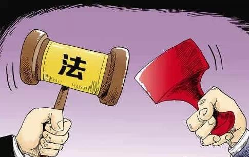 """捍卫历史和民族尊严必须严惩""""精日败类"""""""