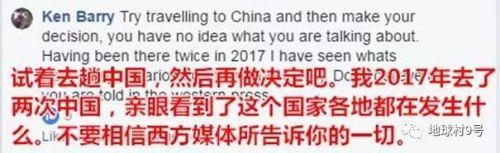 """只因北京这句话,西方媒体立马患上""""四种病""""!"""