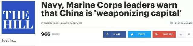 """美军高官:中国谋求不战而胜让我""""夜不能寐""""!"""