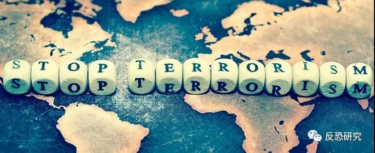 全球恐怖主义与反恐斗争的现状与趋势