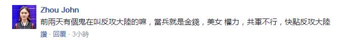 亚洲必赢官方登录网址 4